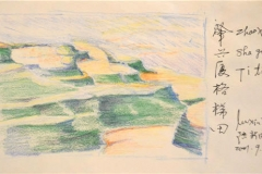 Borduas-China-landscape2