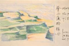 Borduas-China-landscape2